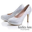 Keeley Ann耀眼新娘 清新氣質加高防水底台高跟鞋(銀色)