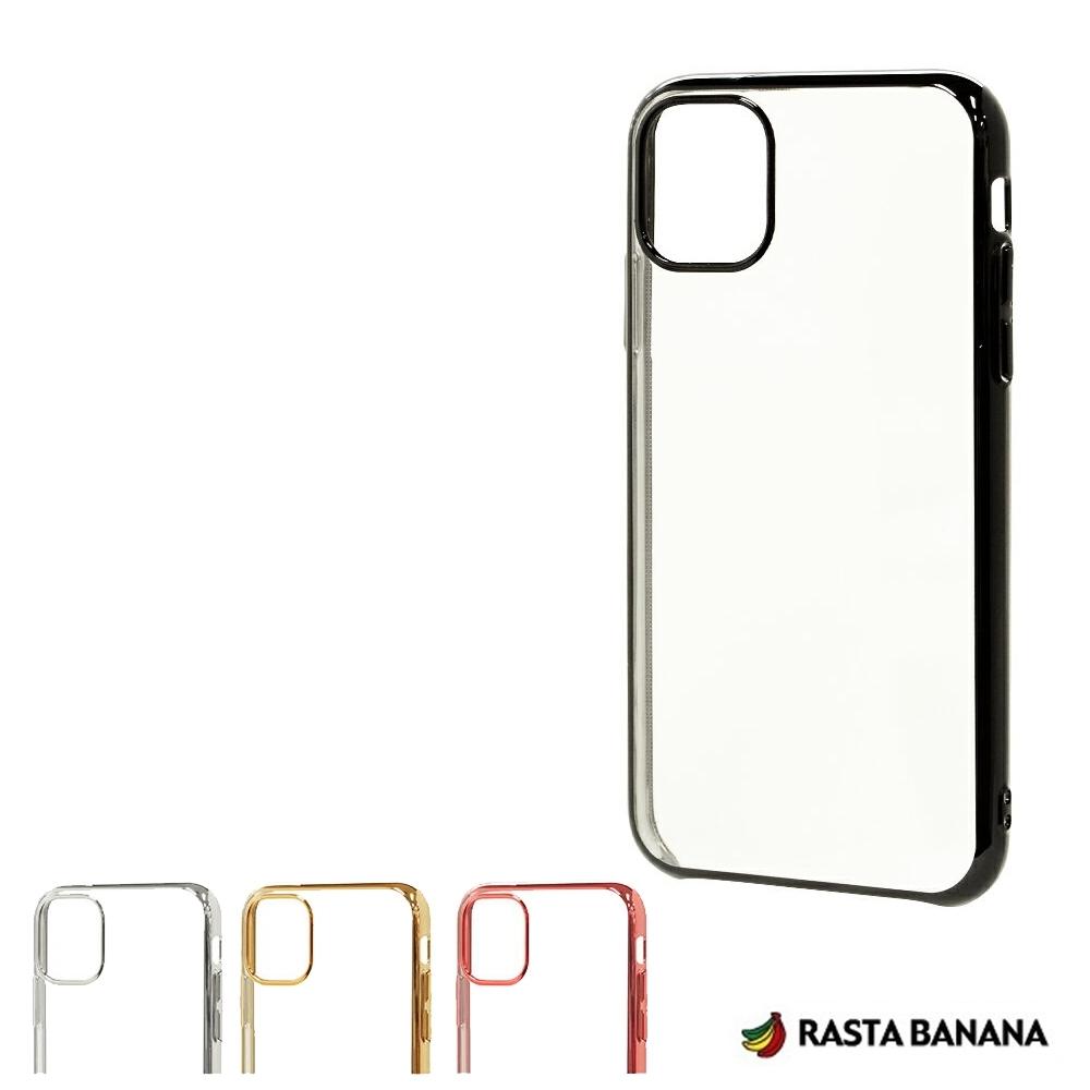 RASTA BANANA iPhone 11 輕量柔韌電鍍保護套