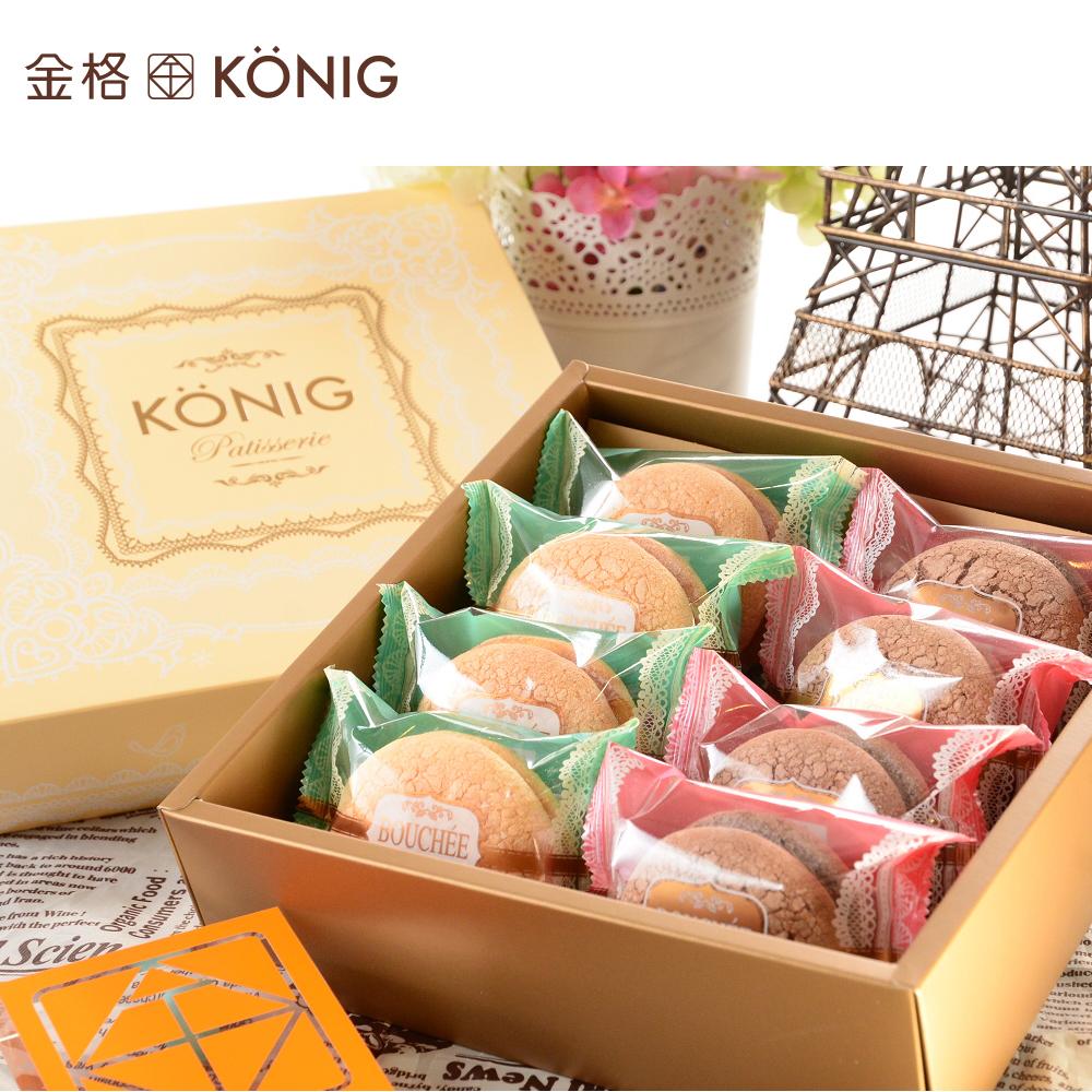 金格 法式洋果子禮盒