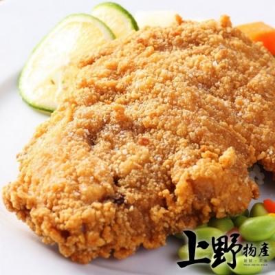 【上野物產】紐奧良厚切裹粉香雞排x10片(200g±10%/片)