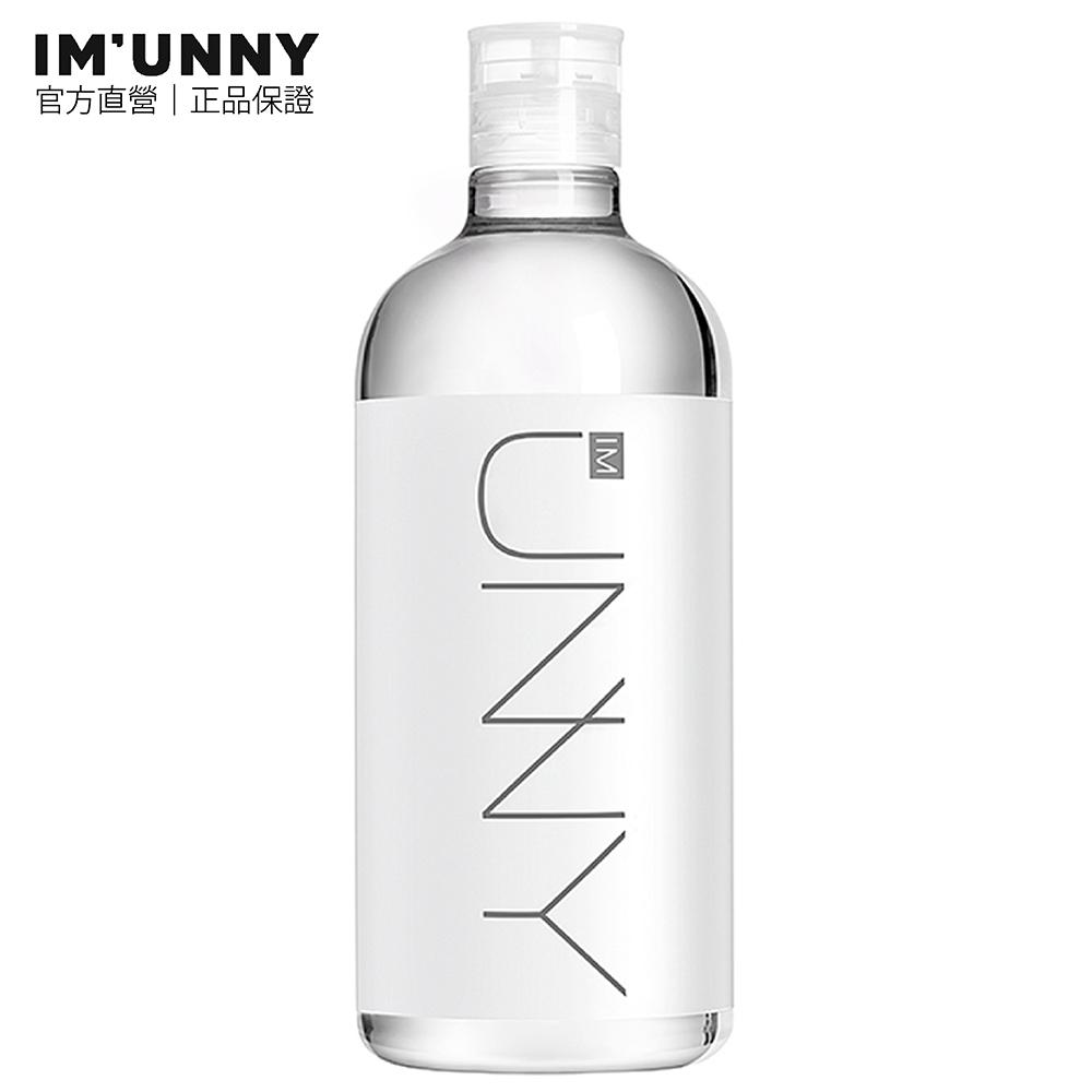 【IM UNNY】濟州島礦物質卸妝水(鑽石升級版 正統公司貨)