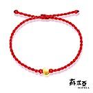 蘇菲亞SOPHIA - G LOVER系列光點I黃金手環(紅)