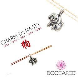 Dogeared 十二生肖 純銀狗項鍊 銀墜蜂蜜金棉線項鍊 附原廠盒