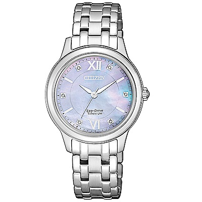 CITIZEN星辰 LADYS典鑽貝殼光動能鈦金屬腕錶(EM0720-85Y)