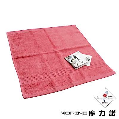 MORINO摩力諾 有機棉歐系緞條方巾/手帕-芙蓉紅