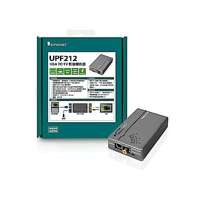 Upmost 登昌恆 UPF212 VGA TO TV 影像轉換器