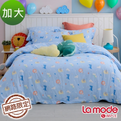 La Mode寢飾 動物歷險100%精梳棉磨毛兩用被床包組(加大)