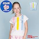 JJLKIDS 繽紛俏皮條紋配色棉質上衣(2色)