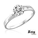 (無卡分期24期)蘇菲亞SOPHIA-GIA 捧花1.00克拉DSI1 鑽石戒指