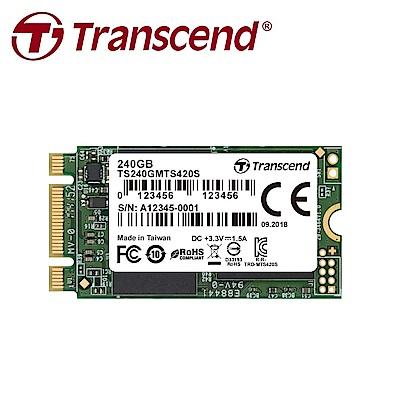 創見 MTS420S 240GB M.2 2242 SATA SSD 固態硬碟