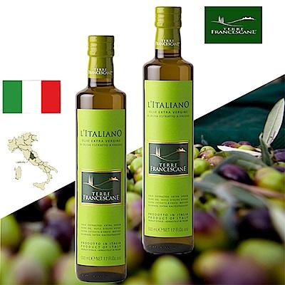 特羅法蘭斯坎 L'ITALIANO特級冷壓初榨橄欖油500ml*2入組