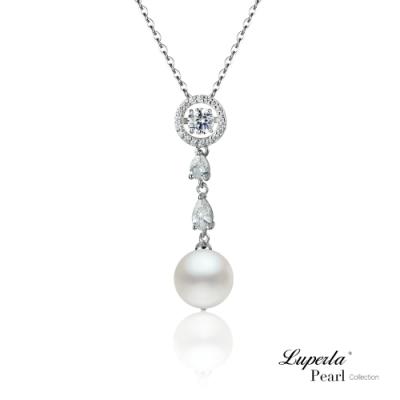 大東山珠寶 日本Akoya海水珍珠純銀晶鑽項鍊 星眸