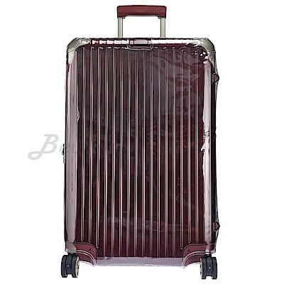 Rimowa專用  Limbo系列 26吋行李箱透明保護套