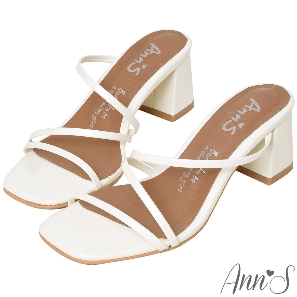 Ann'S魔法美腿術-顯瘦Z型弧度方頭粗跟涼拖鞋-白