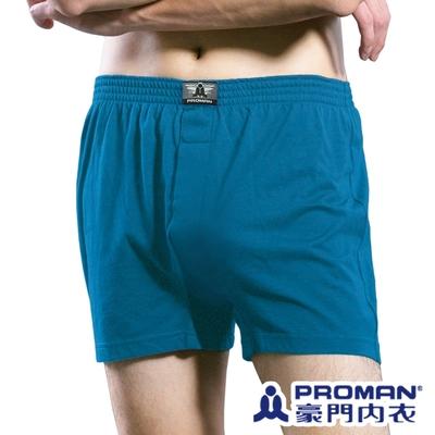 PROMAN豪門 精梳棉吸濕排汗透氣寬鬆四角褲-單件-土耳其藍