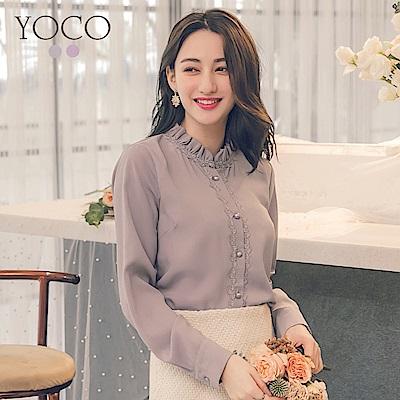 東京著衣-yoco 法國好女孩蕾絲花邊荷葉領長袖襯衫-S.M.L(共二色)