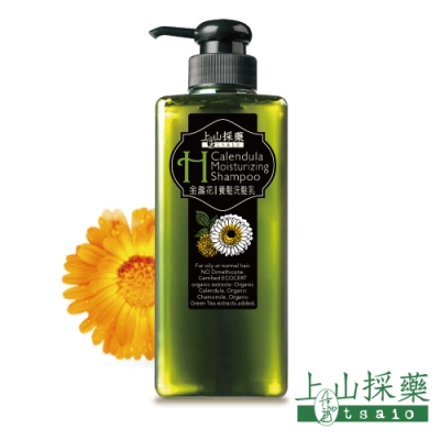 tsaio上山採藥 金盞花養髮洗髮乳600ml