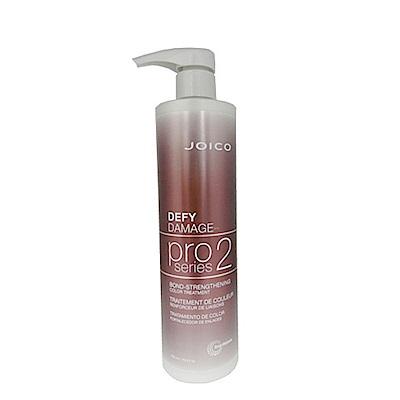 JOICO 禦髮系列專業鏈鍵強化髮膜 500ml