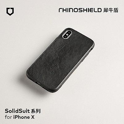 犀牛盾 iPhone X Solidsuit 皮革防摔背蓋手機殼 - 黑色