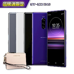 [品牌週限定送] SONY Xperia 1 (6G/128G) 6.5吋超極寬螢幕智慧手機