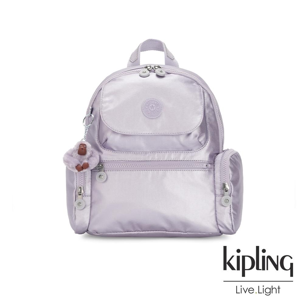 Kipling 時尚香檳淡雅紫多口袋拉鍊後背包-MATTA