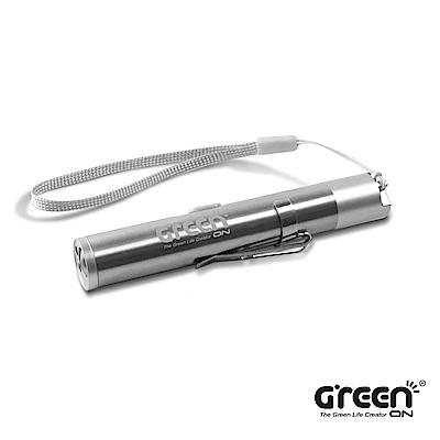 GREENON 三合一迷你創意手電筒(一般照明/紫光驗鈔/紅光雷射)