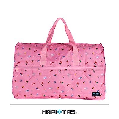 日本HAPI+TAS 大摺疊旅行袋 粉紅色度假小島