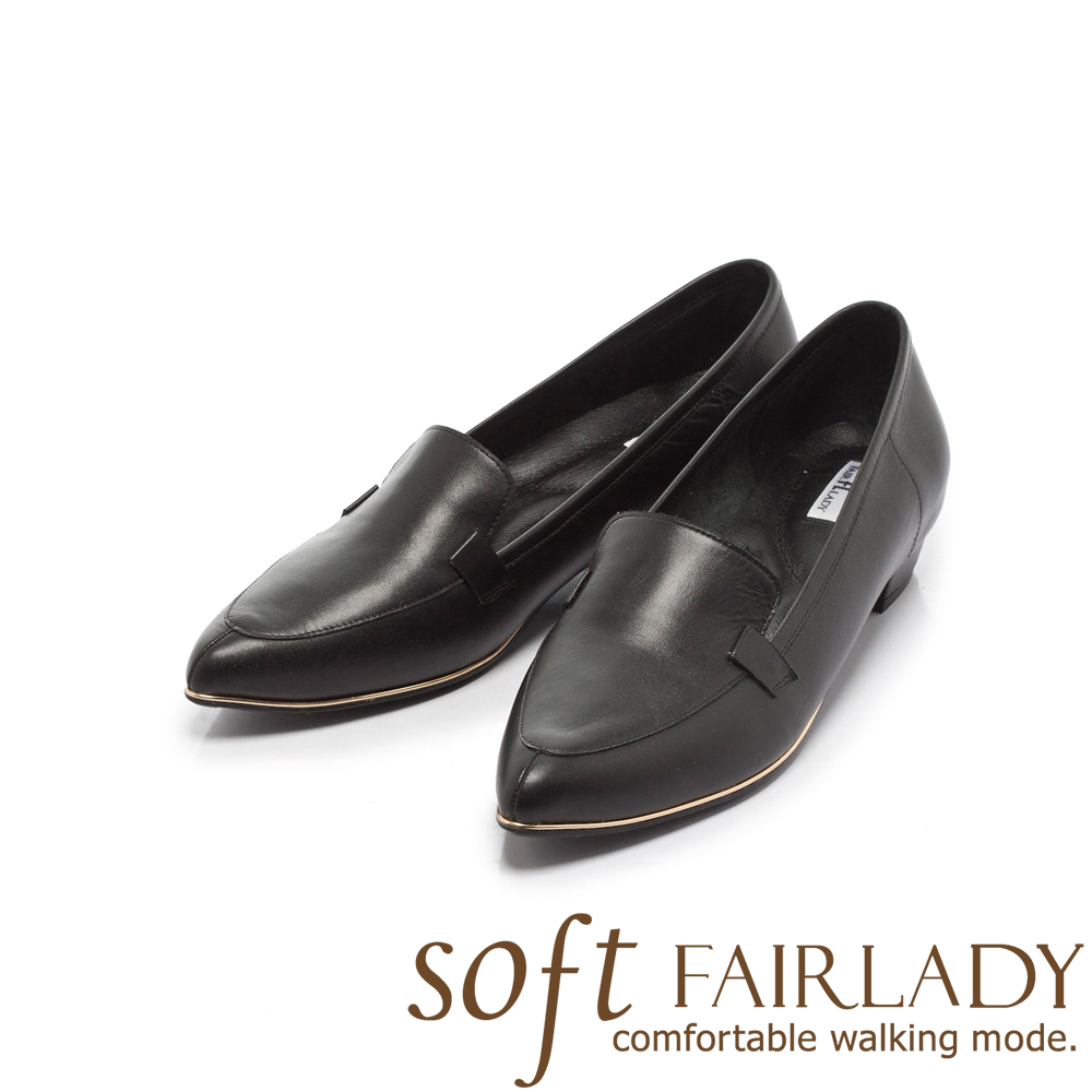Fair Lady Soft芯太軟 質感皮革尖頭樂福低跟鞋 黑
