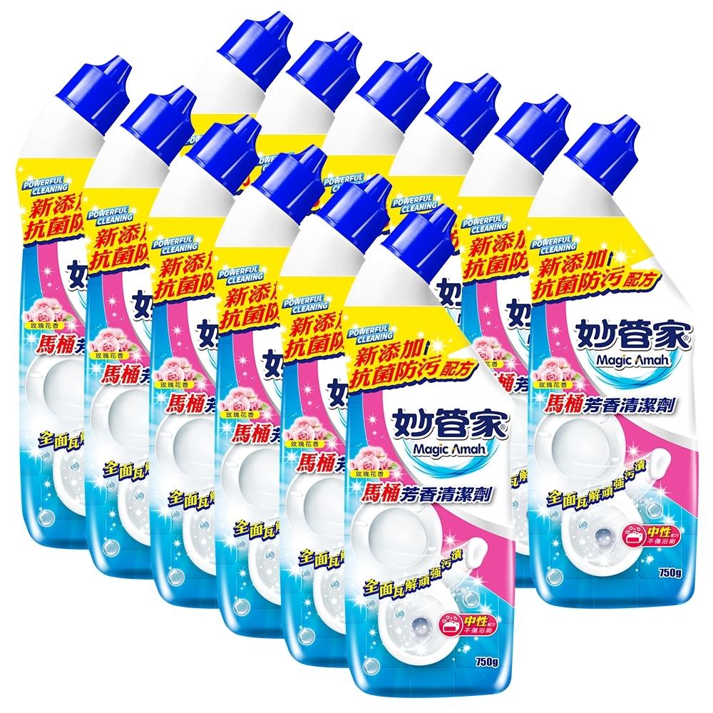 【妙管家】馬桶芳香清潔劑-玫瑰花香750g(12入/箱)