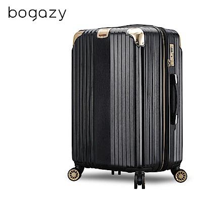 Bogazy 都會之星 20吋防盜拉鍊可加大拉絲紋行李箱(神秘黑)