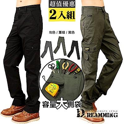 [時時樂二入組] Dreamming 質感輕薄多口袋伸縮休閒長褲 工裝褲 工作褲 三色