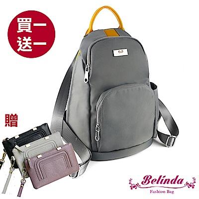 Belinda 買一送一-環遊世界尼龍後開防盜後背包-贈真皮手拿包