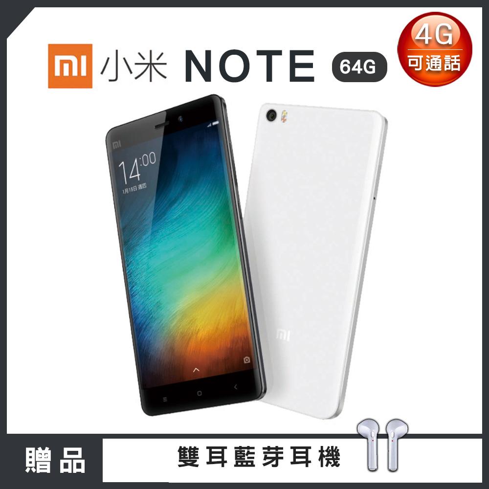 【福利品】小米Note(3G/64G)5.7吋智慧型手機
