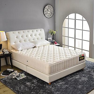 A家-女性專用-飯店用舒柔涼感乳膠抗菌-護邊蜂巢獨立筒床墊-單人3.5尺-護腰床