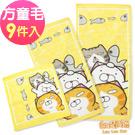白爛貓Lan Lan Cat臭跩貓 滿版方童毛巾9入組(疊羅漢-好友疊羅漢)