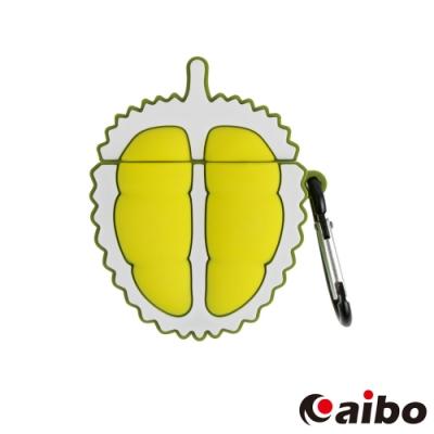 AirPods藍牙耳機專用 水果造型保護套-榴槤