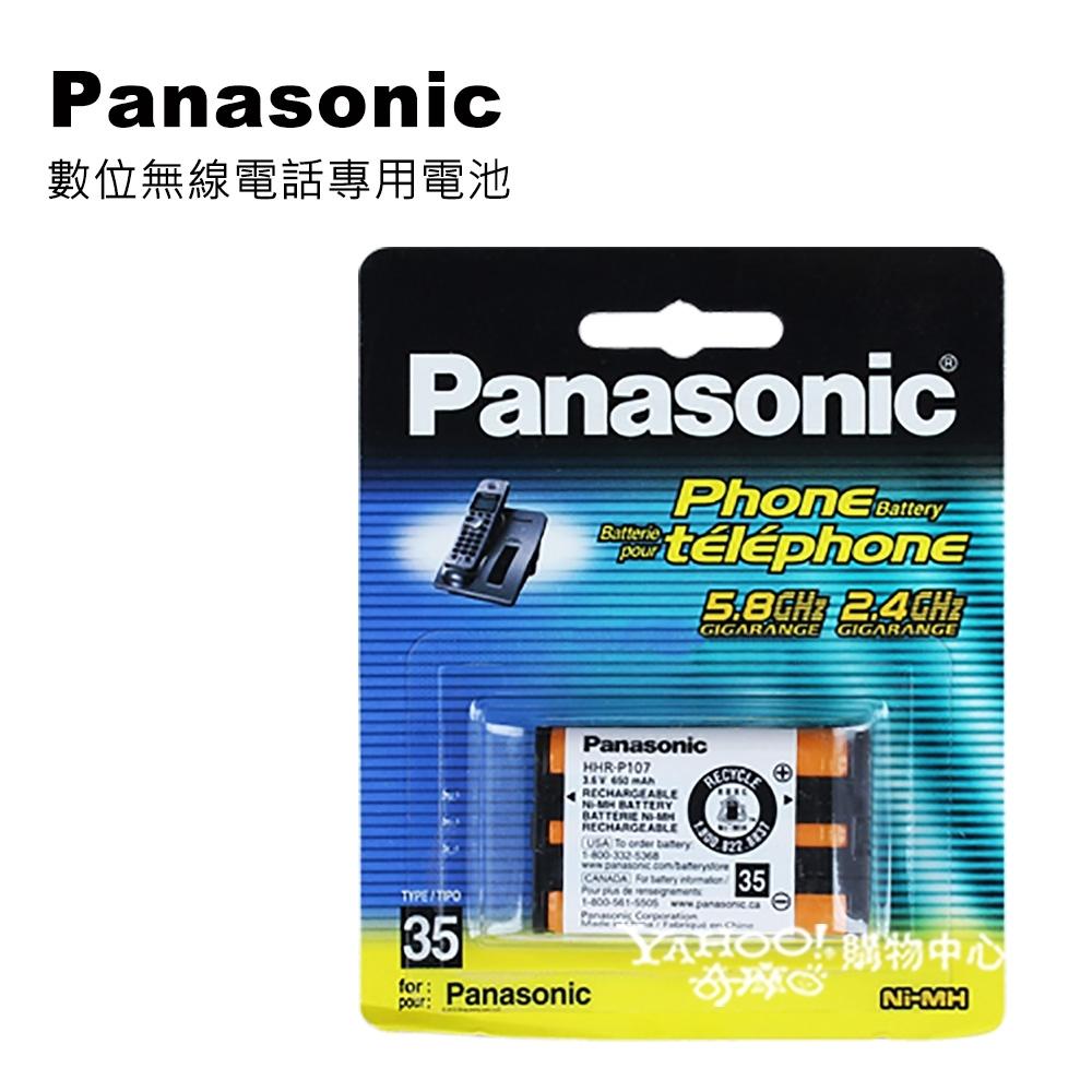 Panasonic 原廠數位無線電話充電電池 HHR-P107