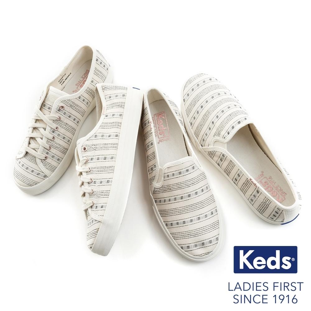 [時時樂限定]Keds-復古風條紋休閒綁帶/便鞋-二款