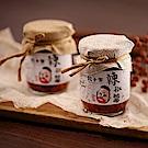 餃子樂手工辣醬+川露7%薄鹽醬汁組合