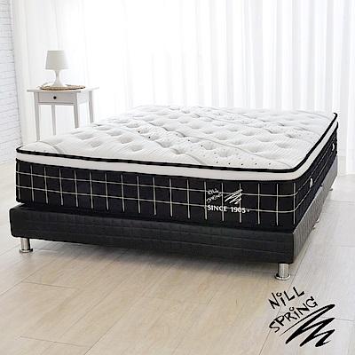 Nill Spring 皇室頂級馬毛+乳膠獨立筒床墊-雙人5尺