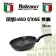 Balzano深底HARD STONE炒鍋30cm product thumbnail 1