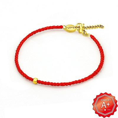 A+ 以愛為名 唯愛 千足黃金轉運珠紅繩手鍊