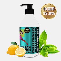 GIGIJING淨極勁 運動專用天然酵素濃縮洗衣精(500ml)-綠茶檸檬草味