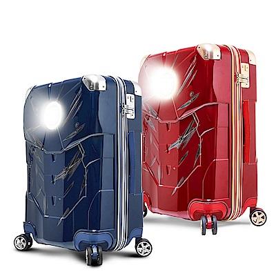 [下殺5折]Marvel 漫威年度限量復仇者24吋 拉鍊行李箱-鋼鐵人戰損版(兩色任選)