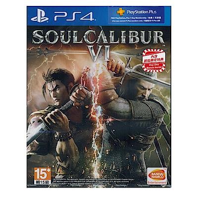 SOULCALIBUR Ⅵ PS4 劍魂6 亞洲中文版