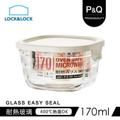 樂扣樂扣 P&Q輕鬆蓋耐熱玻璃盒/方形/170ML/白色