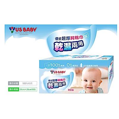 任選-【優生】超厚型乾濕兩用巾90抽1盒