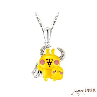 J code真愛密碼金飾 卡娜赫拉的小動物-星座金牛黃金/純銀墜子 送項鍊