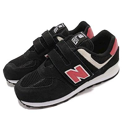 New Balance 休閒鞋 574SI 寬楦 童鞋