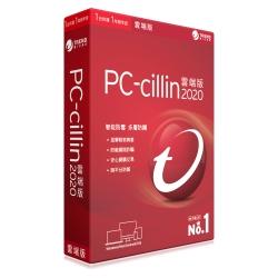 趨勢PC-cillin 2020 雲端版 一年一台標準盒裝